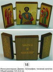 Церковные иконы,  изготовление,  прожажа