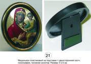 Церковные иконы ,  изготовление  продажа