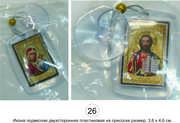 Церковные иконы