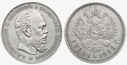 Скупка,  оценка и помощь в продаже монет,  антиквариата